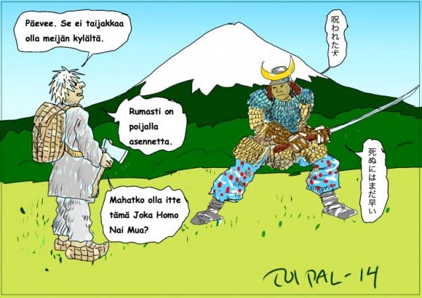 samuraiden-vieraana